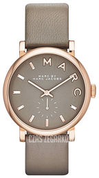 Marc by Marc Jacobs Brązowy/Skóra Ø37 mm MBM1266