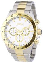 Hugo Boss Biały/Stal w odcieniu złota
