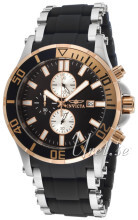 Invicta Sea Spider Czarny/Guma