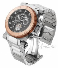 Invicta Coalition Forces Szary/Stal