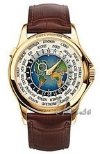 Patek Philippe Complicated Europe-Asia World Time Wielokolorowy/