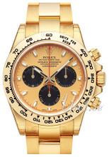 Rolex Cosmograph Daytona Żółte złoto/18 karatowe żółte złoto