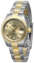 Rolex Lady-Datejust 28 Żółte złoto/18 karatowe żółte złoto Ø28 mm