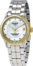 Tissot T-Classic Stal w odcieniu złota Ø33 mm