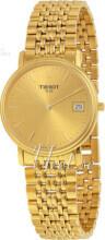 Tissot T-Classic Szampański/Stal w odcieniu złota